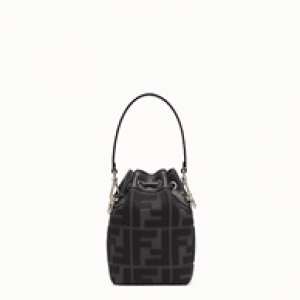 Mon Tresor Fendi Inspired Bucket Bag