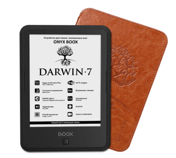 ONYX BOOX Darwin 7 eReader is Best Kindle Alternative for E-Book Readers, a device for reading electronic books with the E Ink Carta Plus screen of the latest generation, ONYX BOOX Darwin 7 review